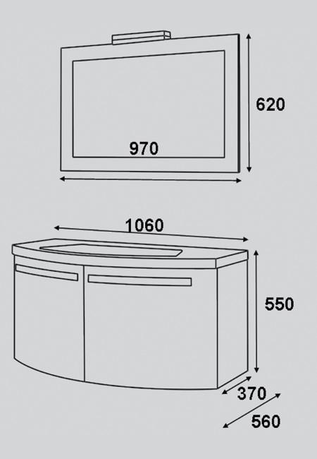 smart sm11 1060 vanity unit